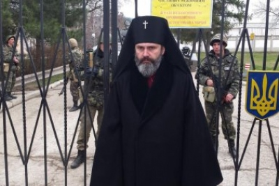 Навъезде вКрым задержали архиепископа УПЦКП