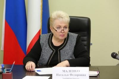 Первым вице-спикером государственного совета Крыма стала Наталья Маленко