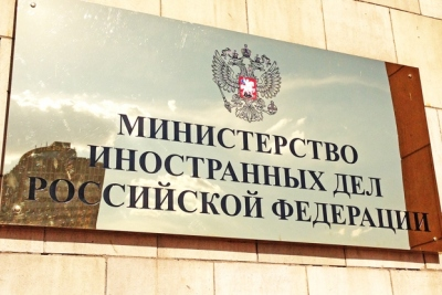 МИД призвал Киев тщательнее изучить решение суда ООН поиску Украины