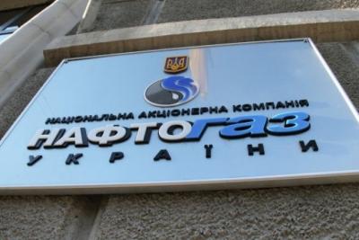 «Нафтогаз» подал иск кРФ на $5 млрд заактивы вКрыму