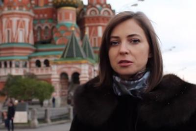 Поклонская просит Генпрокуратуру Украины начать расследование вотношении Порошенко