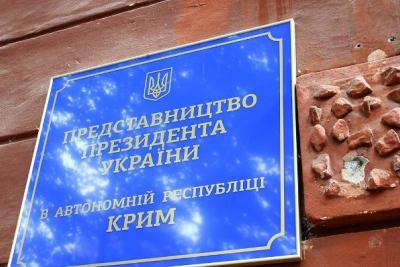 Самостоятельную республику Крым вКонституции Украины могут переименовать вКрымскотатарскую автономию
