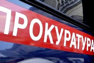 Зампрокурора Симферополя Шкитова сократили после вынесения предупреждения относительно трейлера фильма «Матильда»