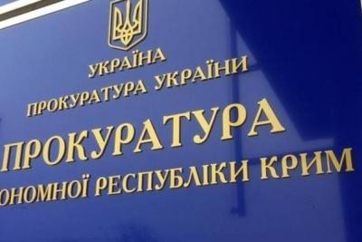 ГПСУ: ВКрым нелегально переправили насудах практически 100 моряков