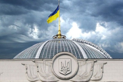 Российскую Федерацию определили как «агрессора» вскандальном законе ореинтеграции Донбасса