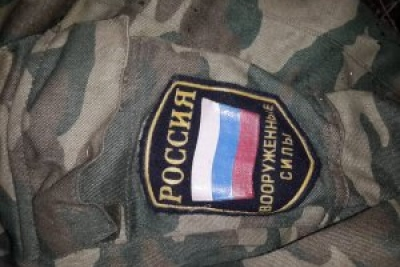 Задержанный вКрыму русский военнослужащий непризнал вину насуде вКиеве