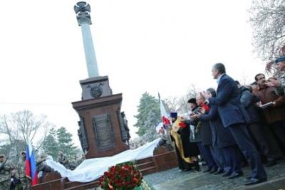ВКрыму открыли монумент «Народному ополчению всех времен»