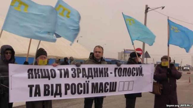 Польша считает выборы Российского Президента ваннексированном Крыму преступными
