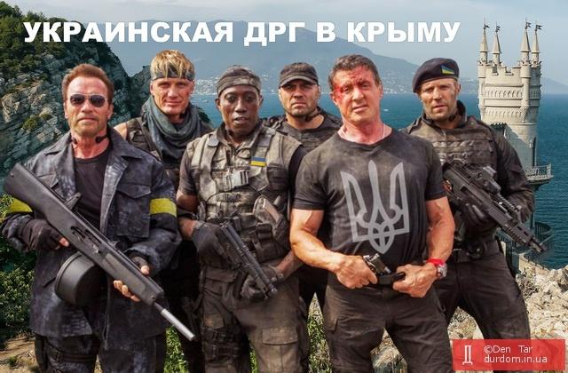 Россия не предоставила никаких доказательств ее обвинений в адрес Украины, - НАТО о провокации в Крыму - Цензор.НЕТ 8539