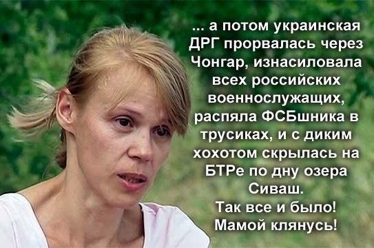 Россия не предоставила никаких доказательств ее обвинений в адрес Украины, - НАТО о провокации в Крыму - Цензор.НЕТ 9132