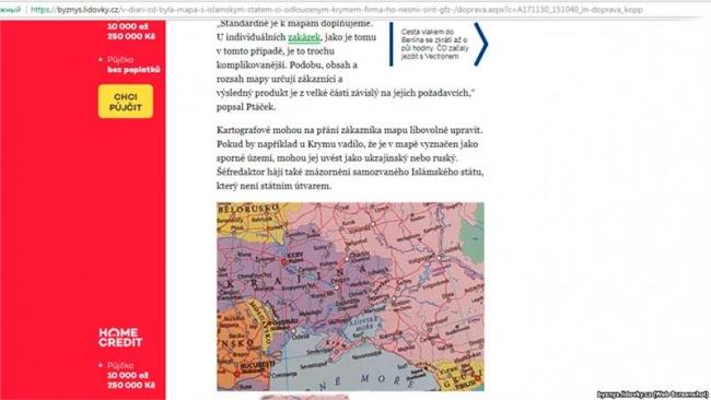 В Чехии государственный перевозчик разработал дневники с «русским» Крымом