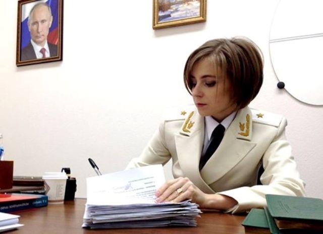 ВДень рабочего прокуратуры Поклонская пришла вГД вбелом генеральском кителе