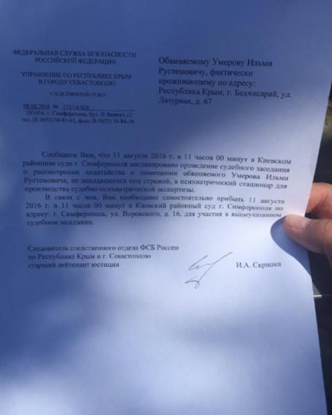Назначенная психиатрическая экспертиза грозит здоровью замглавы Меджлиса Умерову— Фейгин