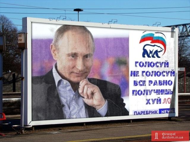 Всемирный конгресс украинцев призывает международное сообщество признать нелегитимными выборы в Госдуму в оккупированном Крыму - Цензор.НЕТ 8288